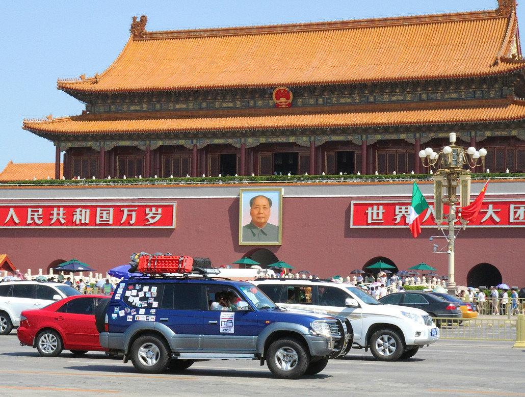 The Blue Beast on Tiananmen Square